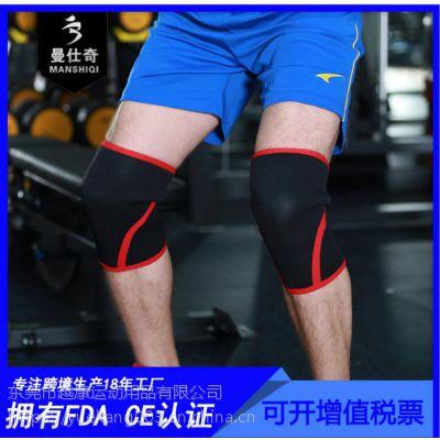 运动护膝的防护等级该怎么划分呢?