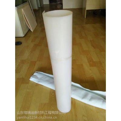 隧道专用EVA防水板 国标防水板价格 吊带防水板-山东耀华土工
