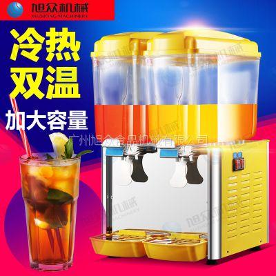 旭众XZ-LY18-22冷热双用冷饮机 果汁冷饮机