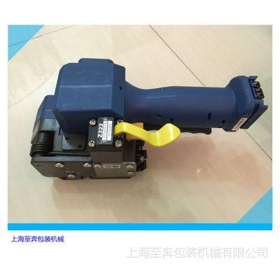 供应-323电动打包机