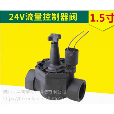 廊坊供应灌溉自动控制设备电磁阀