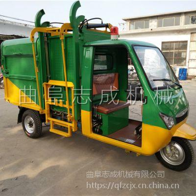 厂家直销志成电动三轮环卫车物业小区用800型挂桶式电动垃圾车可定制