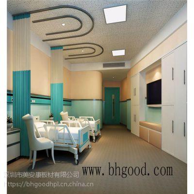 深圳美安康 医院挂墙板 厂家生产