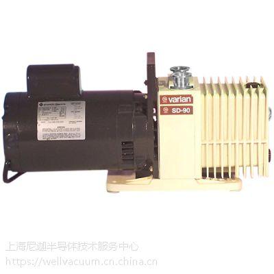VARIAN SD90瓦里安油泵抽速3.2 cfm