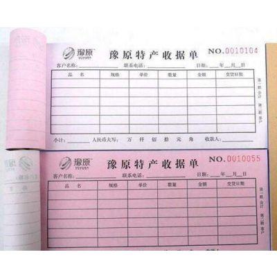 温州来访人员登记本制作 温州市访客登记表印刷 理发外来客登记册定做