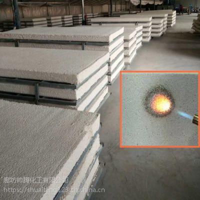 A级聚合物保温板 外墙保温泡沫苯板 A级防水憎水