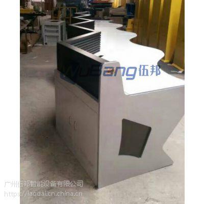 wubang伍邦专业调度台 铁路局指挥台生产定制