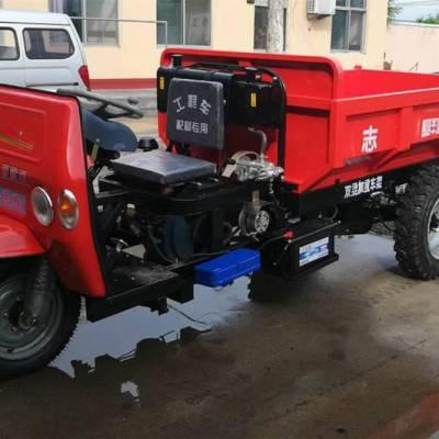 工厂直销矿区建筑三轮车柴油工程三马子旭阳沙场专用运输车