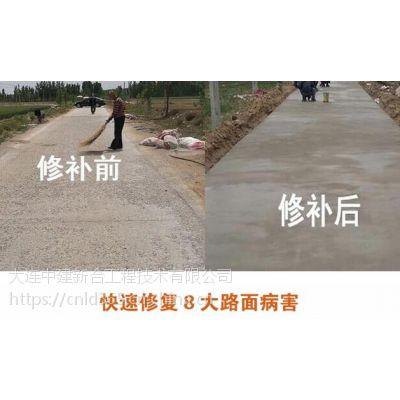 牡丹江混凝土公路高强快速抢修料厂家直销