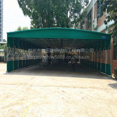 上海静安定做大型固定仓库蓬户外活动帐篷工地施工雨棚