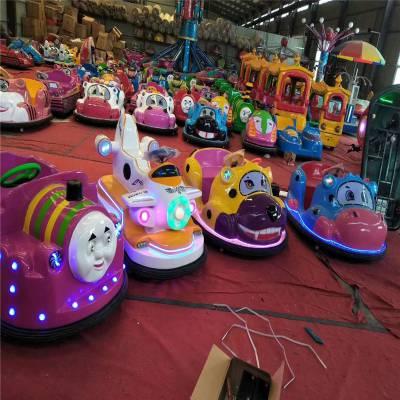 公园儿童电动车厂家热卖托马斯碰碰车新款上市托马斯小火车设备