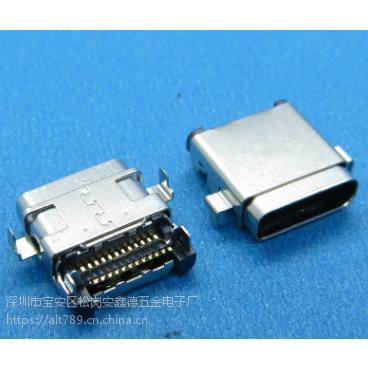 usb 3.1 type-c母座 24p双排SMT双壳脚宽11.75