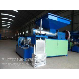 供应宇哲YZ-220节能塑料泡沫造粒机 节能无污染泡沫造粒机