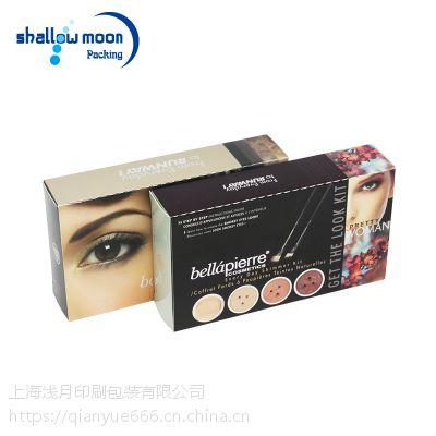 专业生产 各类化妆品纸盒 白卡纸盒 瓦楞纸盒