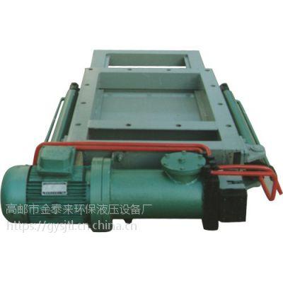 厂价直销高邮金泰来供应DPZ电液动平板闸门 该闸门广泛应用于冶金 ,钢铁 ,煤矿等行业 .电