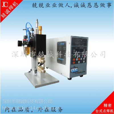 精密电子点焊加工 承接电子精密碰焊加工 兢诚厂家