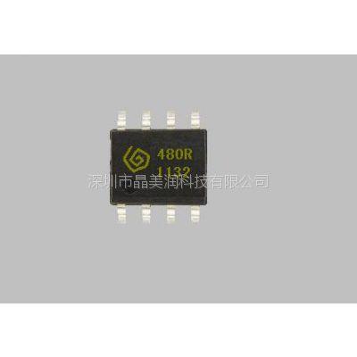 供应SYN480R SYNOXO 高灵敏度超外差接收芯片 SOP-8封装