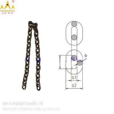 Marine Hardware G80 Lifting Chain