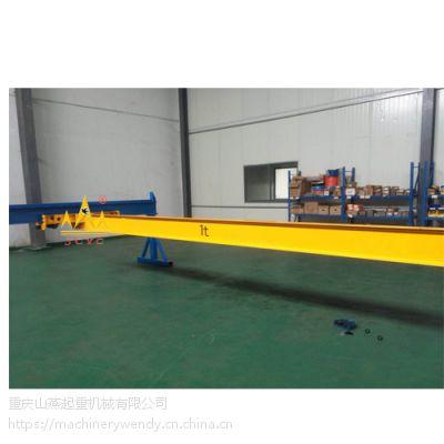 European Type Suspension Overhead Crane