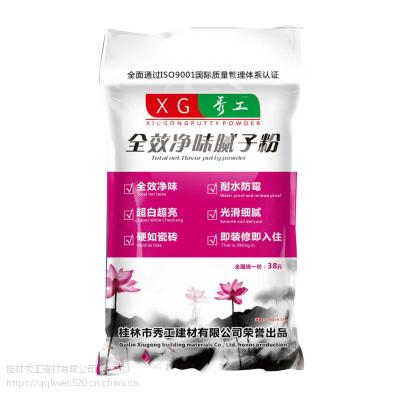 广西桂林秀工腻子粉为灌阳县推荐全效净味腻子粉