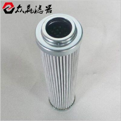 翡翠液压油滤芯HP1352A10ANP01不落轮镟床滤芯做工精细