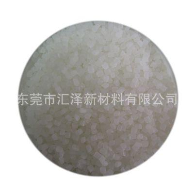 东莞供应PP编织袋抗老化母粒 薄膜防晒母料生产厂家