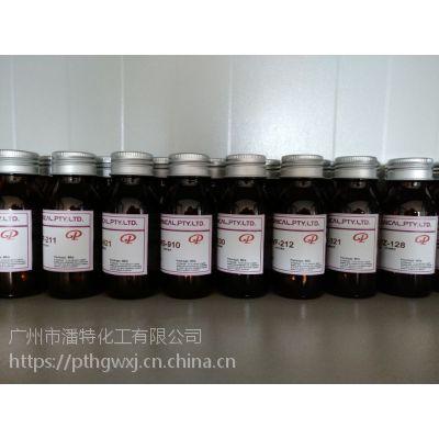 HCC进口高品质聚甲基硅氧烷类平滑平坦剂306流平l剂 L-309