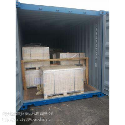 山东东营到中亚五国设备车皮铁路运输