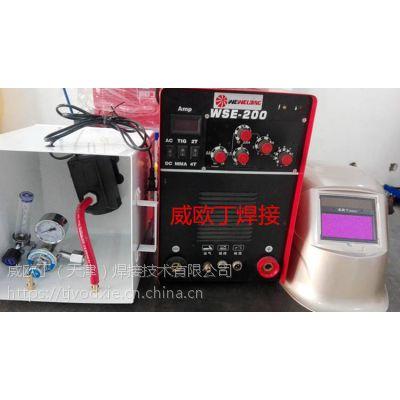 威欧丁WSE200铝氩弧焊机简介及价格