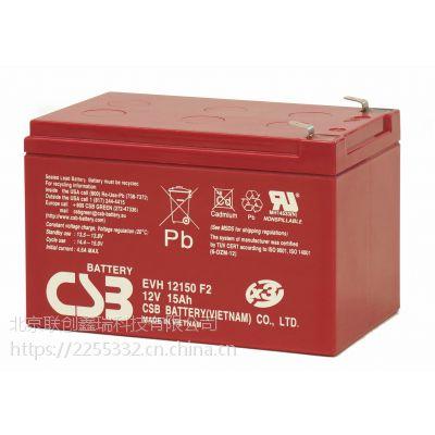 台湾CSB蓄电池GP121000 12v100ah铅酸蓄电池优质货源