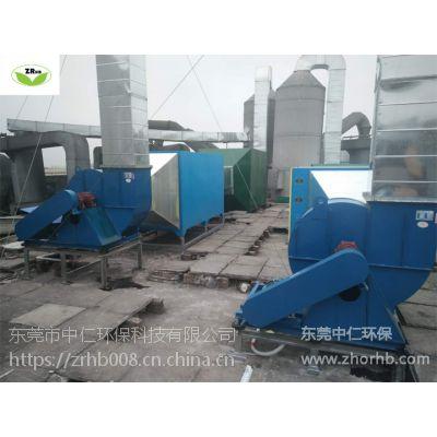 东莞清溪喷漆涂装废气处理工程之(过滤+吸附法)