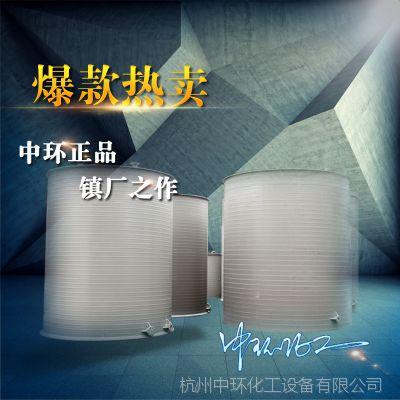 杭州中环聚丙烯反应釜,规格尺寸按需定制,质保一年