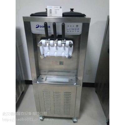 武汉东贝BHP7238冰淇淋机厂家供应