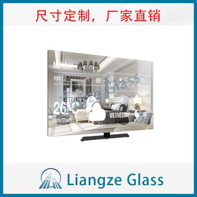魔镜 智能魔镜 镜显玻璃 型号22101 品牌惠泽