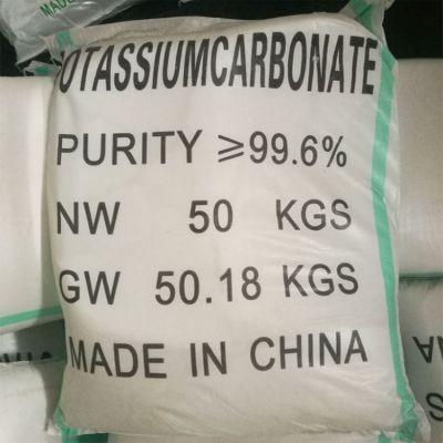 优质工业级硝酸钾国产硝酸钾批发