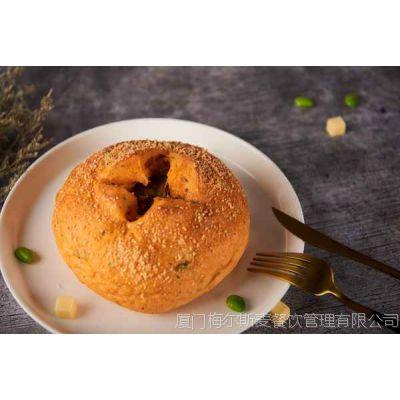 梅尔斯麦咖喱软欧包|福建梅尔斯麦咖喱软欧包哪家好