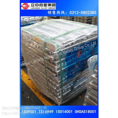 AC8A供应各大活塞厂铝合金锭