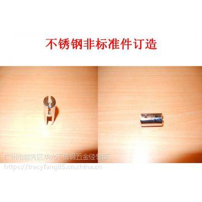 304不锈钢非表准件订造/不锈钢汽车配件/电子元件配件订造/来样订造来图纸订造M3M4M5M6M8