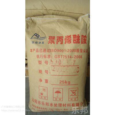 东莞石排聚合氯化铝/石碣高效絮凝剂PAC/石龙聚合氯化铝28%