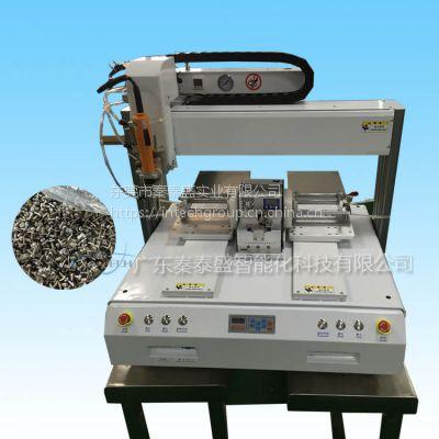 LS-5430YY加强型自动锁螺丝机|四轴锁螺丝机|手持式小型锁螺丝机
