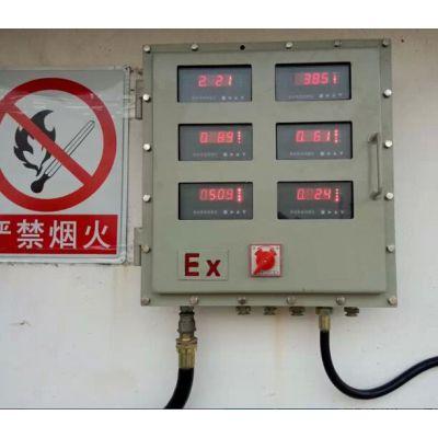 75kw自耦减压电磁起动防爆配电箱大量批发
