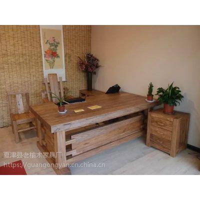 老榆木家具厂家直销。全国各地发货。纯木头老料。