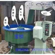 宝桢VB-500LA三次元研磨抛光机