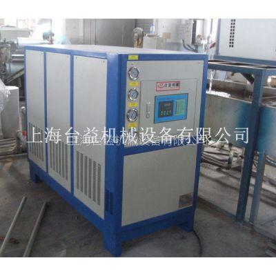 上海水冷冷水机价格,水冷冷冻机厂家台益