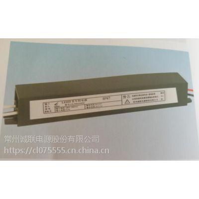 诚联电源CLV024063Y,24V,0.63A,15W塑壳LED防水电源