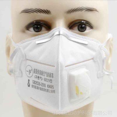防尘防雾霾颗粒物口罩