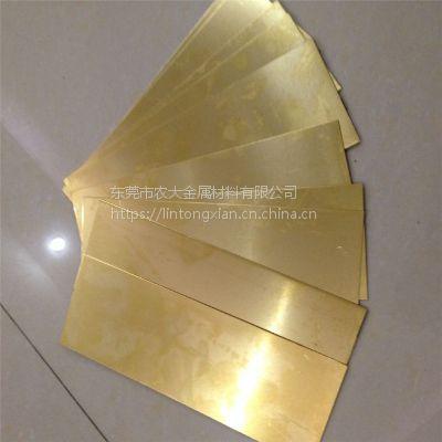 专业供应黄铜板材h62光面黄铜板c27000青铜板