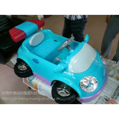 广东专业玩具手板制作厂 东莞儿童玩具车模型加工 大岭山玩具3d打印