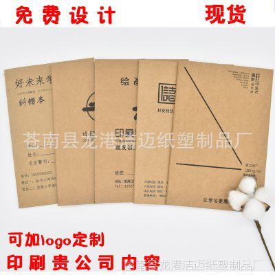 印刷定制牛皮纸车线记事本文具办公本子笔记本定做LOGO笔记本批发