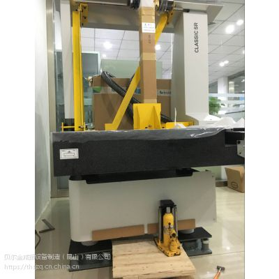 贝尔金专业生产三坐标隔震器